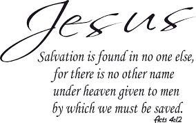 acts 4 12