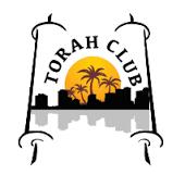 torah 3